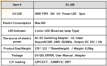 es-100-nail-dryer-specification